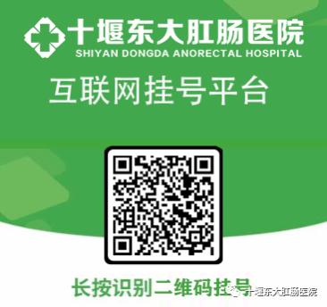 十堰东大肛肠医院:结肠炎在身体的哪个部位会痛?