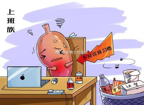 急性肠胃炎退烧好难肠胃炎 发烧