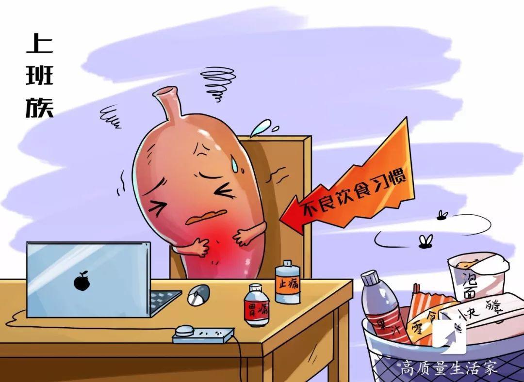 养胃护胃5种水果,肠胃不好怎么办