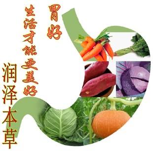 肠胃的调理,胃胀最简单的排气办法