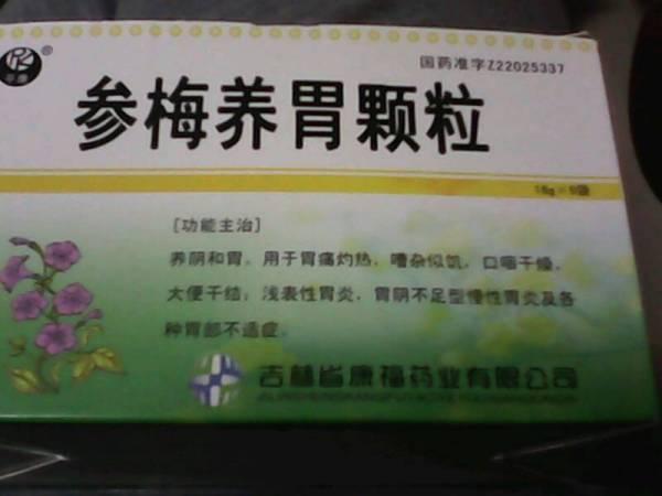 肠胃炎吃什么药效果好,肠胃炎吃什么药缓解疼痛